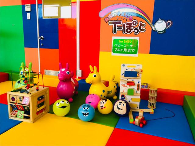 雨の日も屋内で遊べるレジャー施設を調布でお探しなら【Magical T-Pot】へ~虹をイメージしたカラフルな配色~