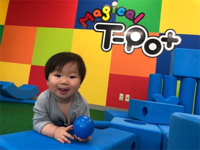 調布でレジャー施設の利用をお考えなら【Magical T-Pot】へ~五感を育む遊びでいっぱい!~