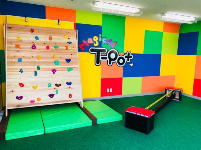 室内アスレチックとしても楽しめる巨大ブロック~調布にある【Magical T-Pot】で友達や家族と遊ぼう~